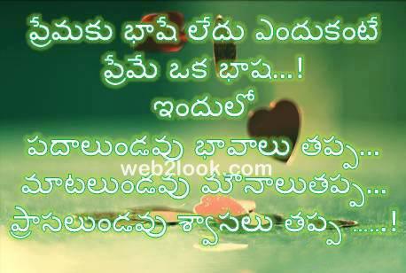 telugu love ringtones mp3 dialogues